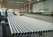 Stainless steel pipe,inox tube,SS304,SS304L,SS316,SS316L,stainless steel tube