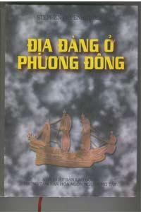 Nguyễn Văn Tuấn. Địa đàng ở Phương Đông